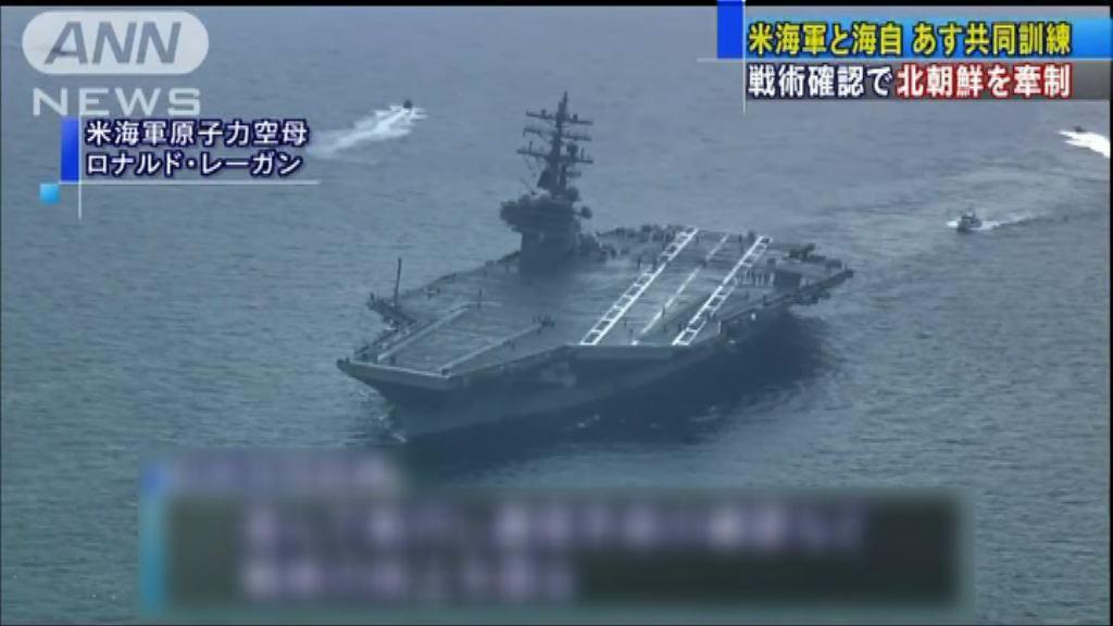美軍三艘航母於西太平洋展開演習