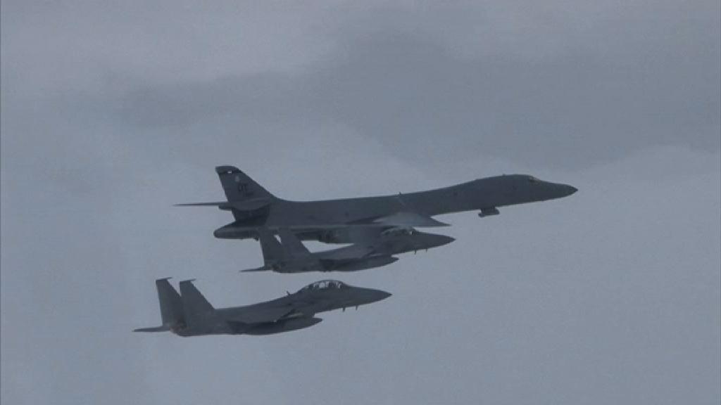 美轟炸機朝鮮半島上空實彈演練