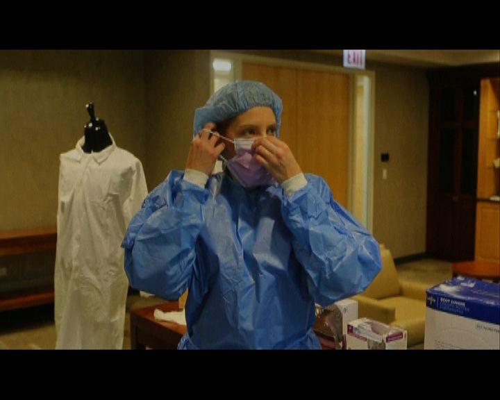 美疾控中心將改變處理伊波拉方式