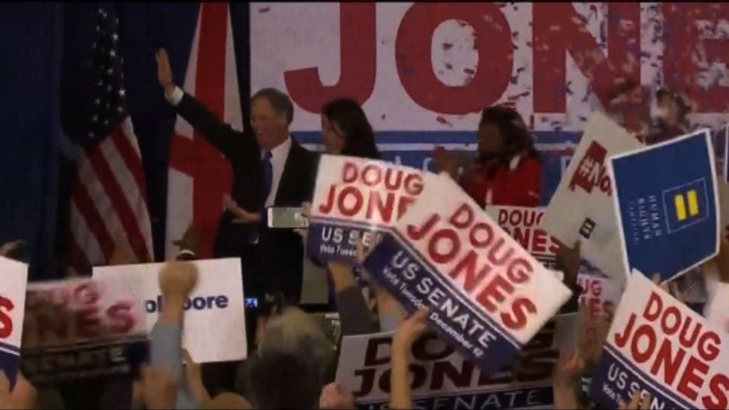 美國民主黨瓊斯勝出參議員補選