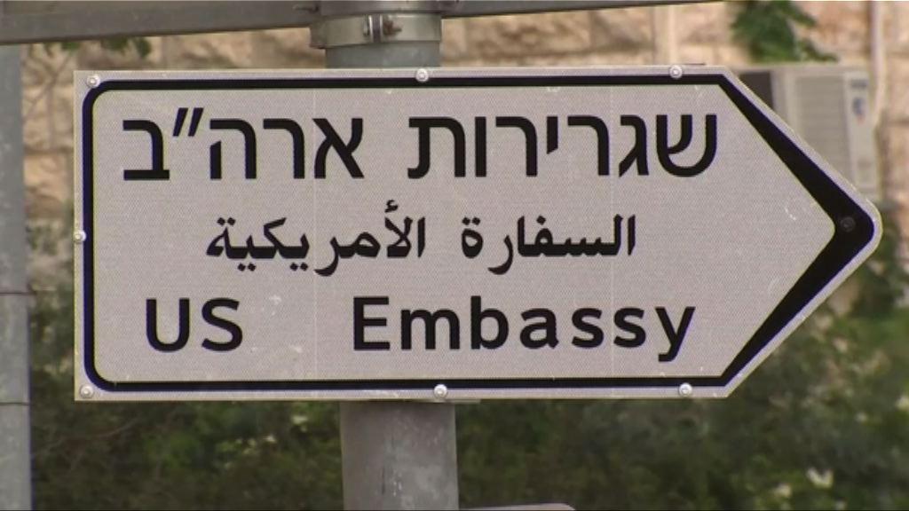 耶路撒冷豎立美國大使館新路牌