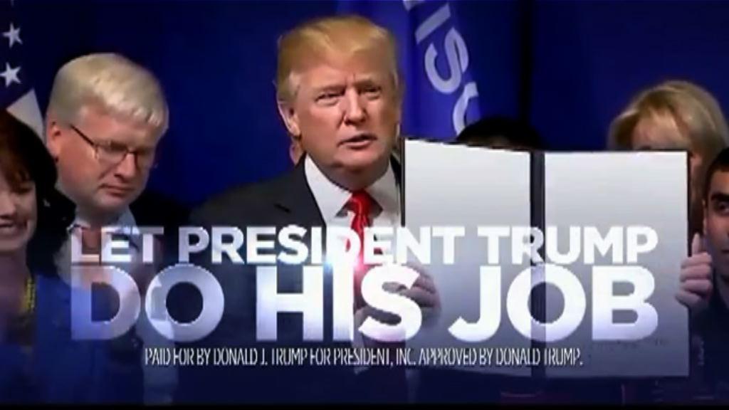 特朗普角逐連任廣告吹捧政績