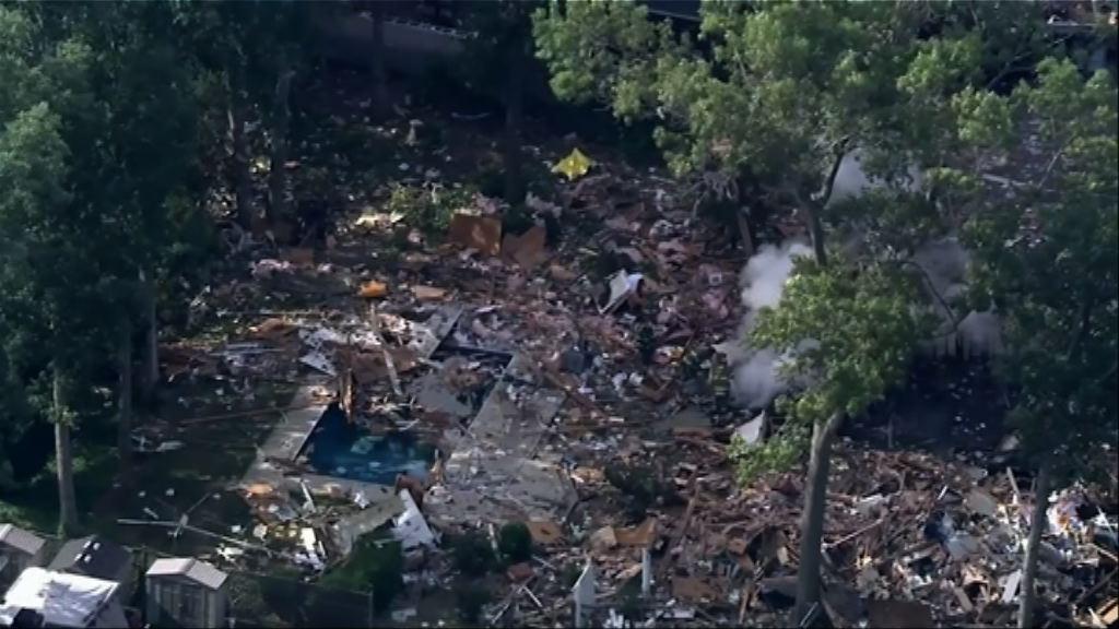 美國新澤西州民居爆炸兩死