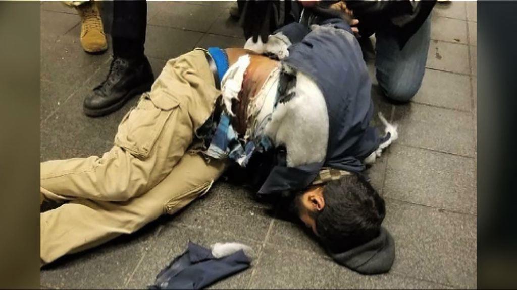 美國紐約地下鐵爆炸 當局相信涉恐襲