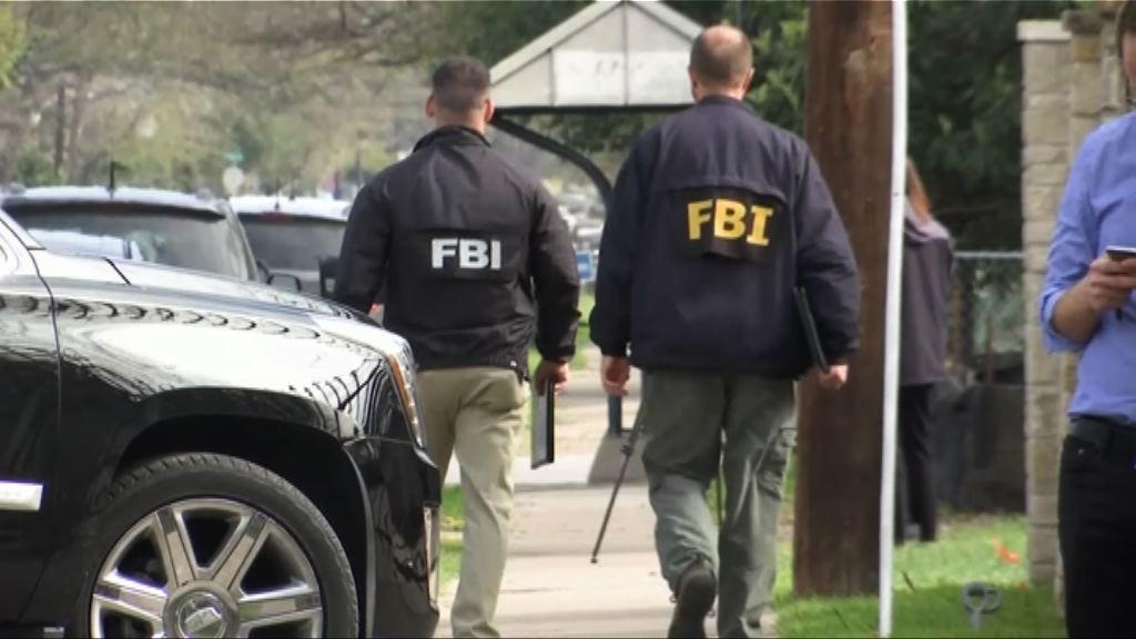 得州包裹爆炸案 當局取得疑兇寄件片段助緝兇