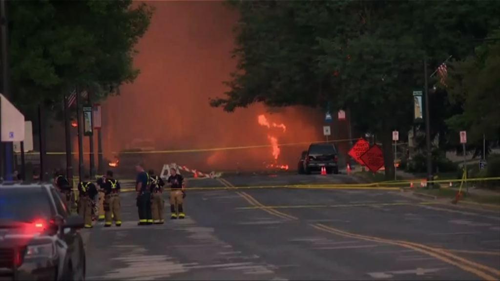 美國威斯康星州天然氣洩漏引發爆炸