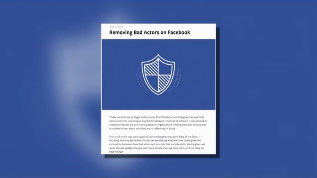 Facebook移除網站內不當政治內容