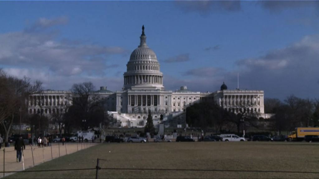 美國眾議院同意公開通俄門調查備忘錄
