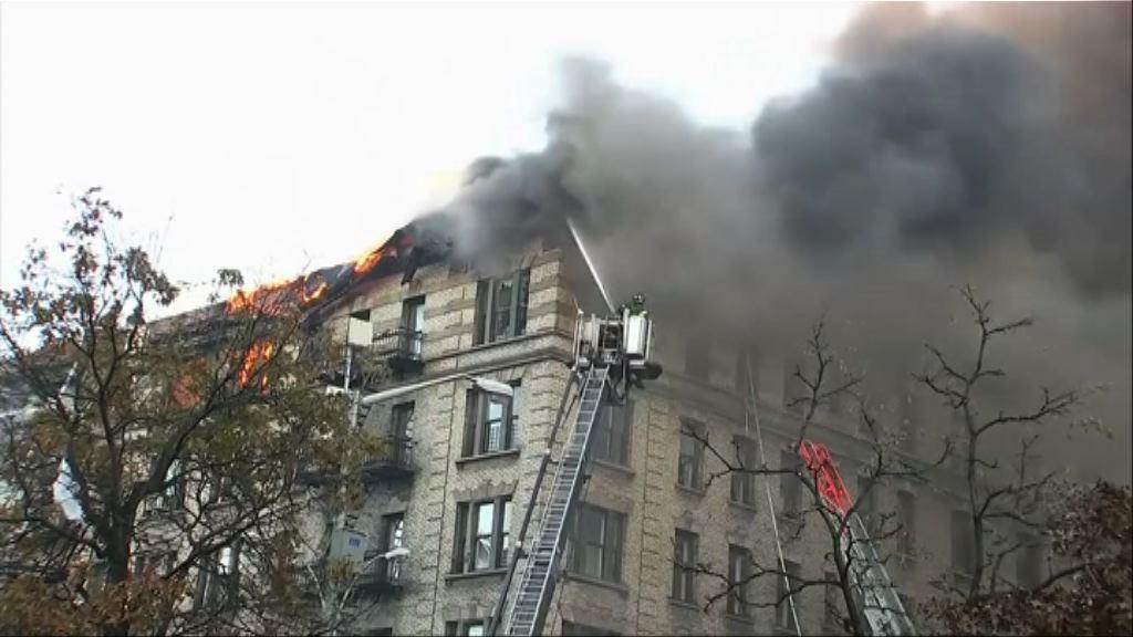 美國紐約曼哈頓一棟大樓發生大火