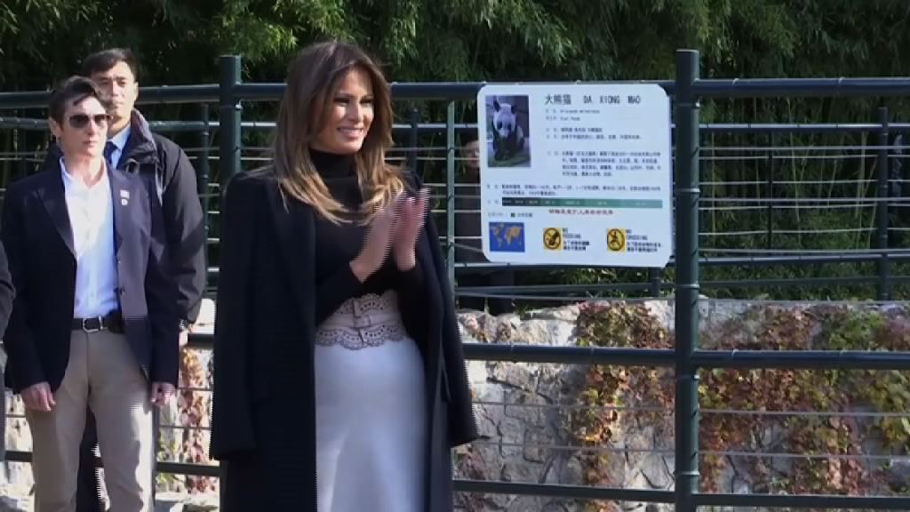 美國第一夫人參觀北京動物園