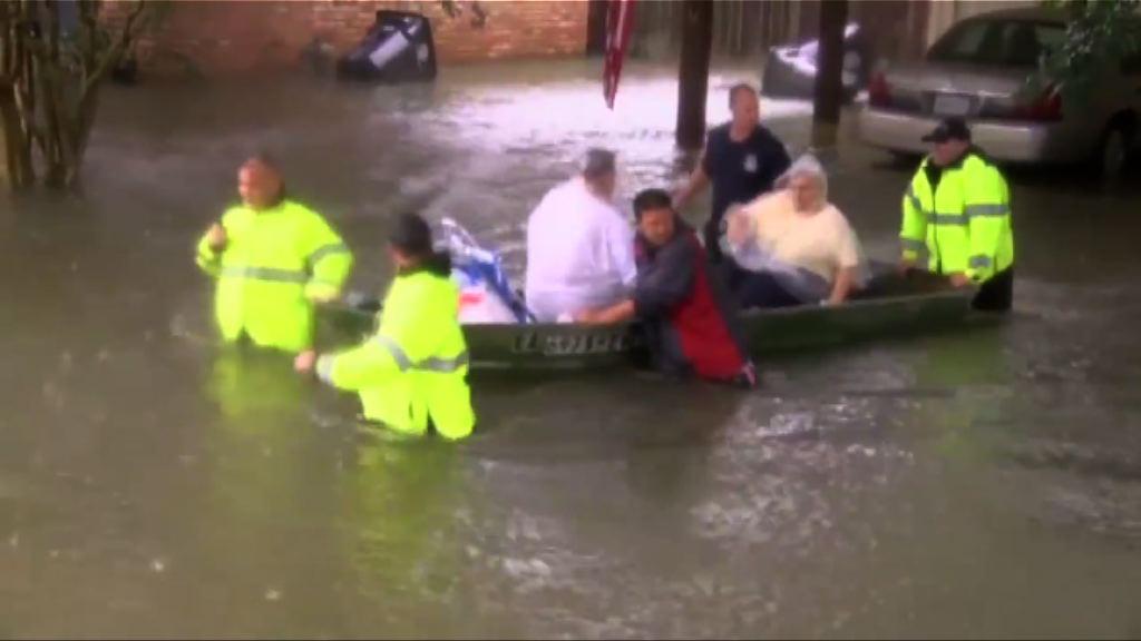 美國路易斯安那州暴雨 全州進入緊急狀態