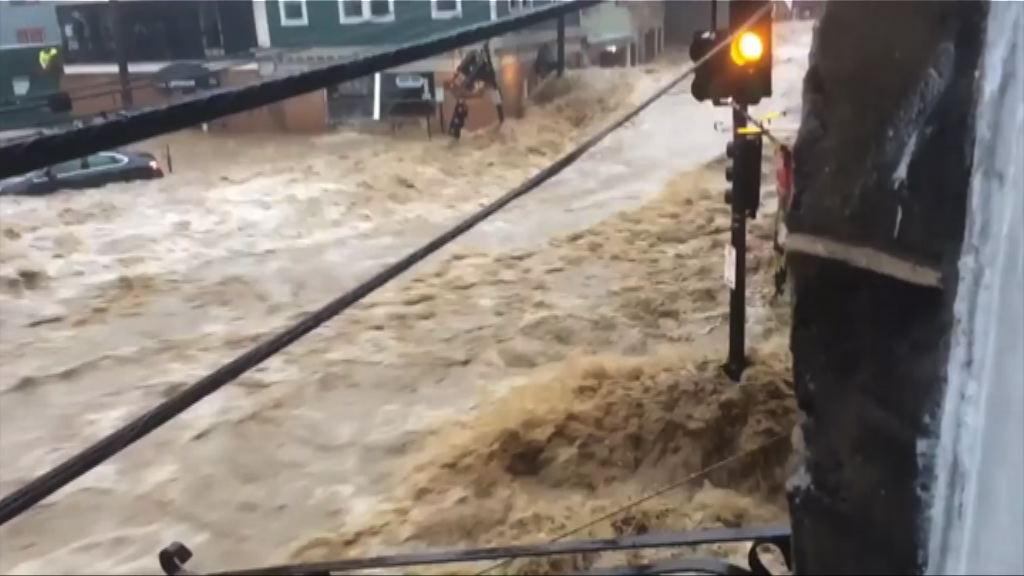 美國馬里蘭州暴雨引發嚴重水浸