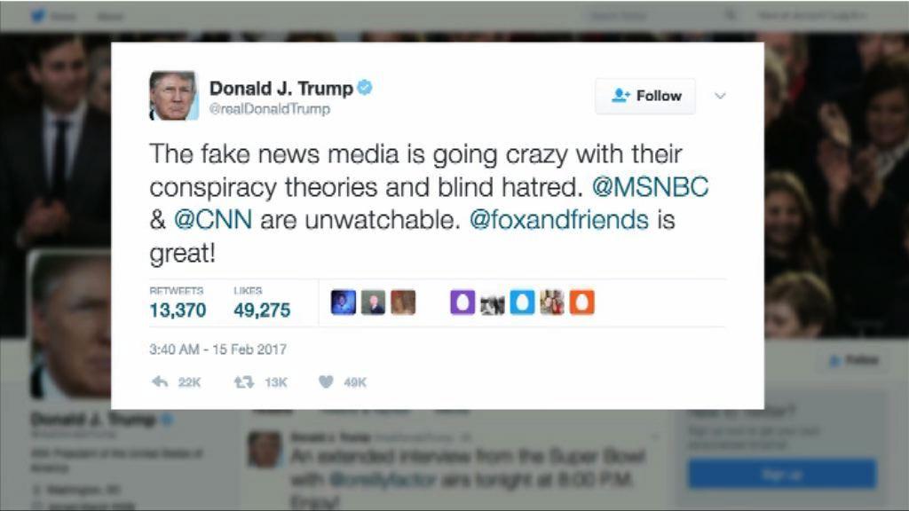 特朗普批評傳媒炒作美俄陰謀論