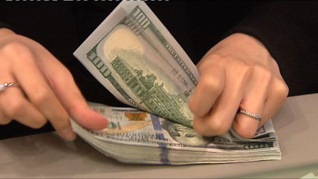 聯儲局料今年美國通脹上升 美元先跌後回穩