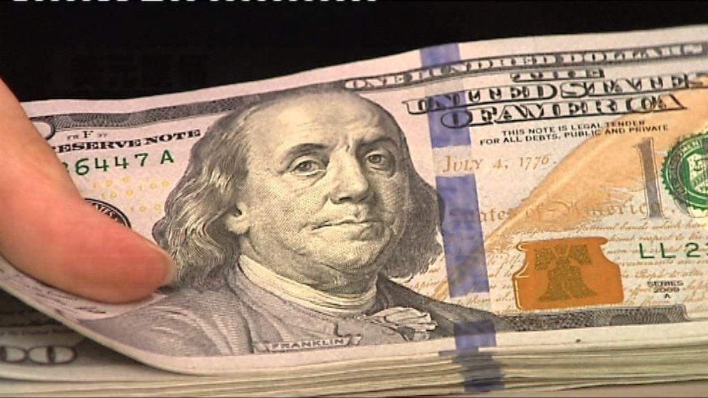 加息預期帶動美匯指數曾升至五周高位