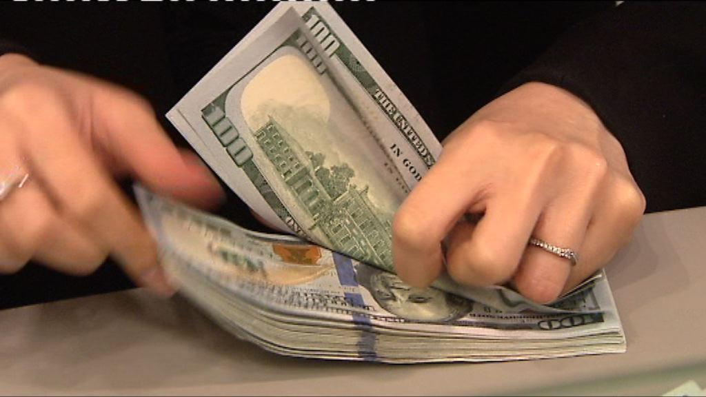 美國就業數據帶動美元匯價向好
