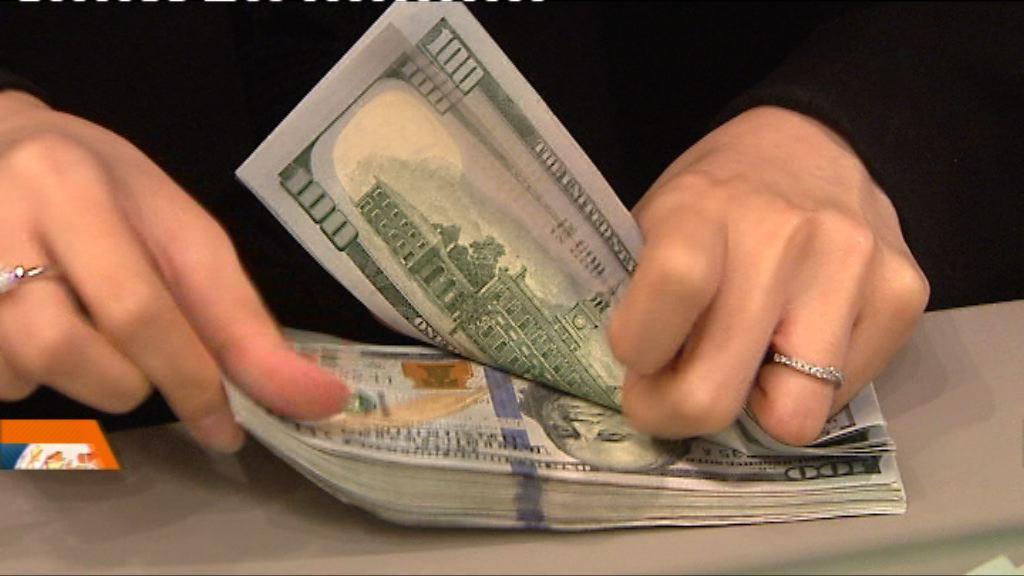 避險資金帶動日圓上升