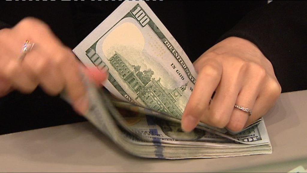美匯逼近92 美元兌日圓升上109以上