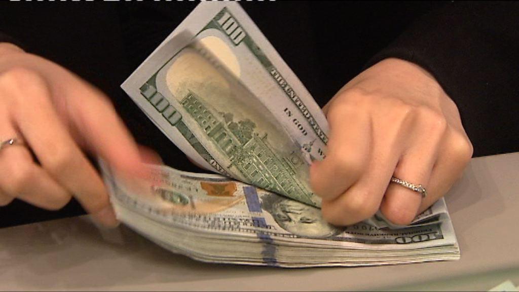 美元匯價下跌 美匯跌穿90