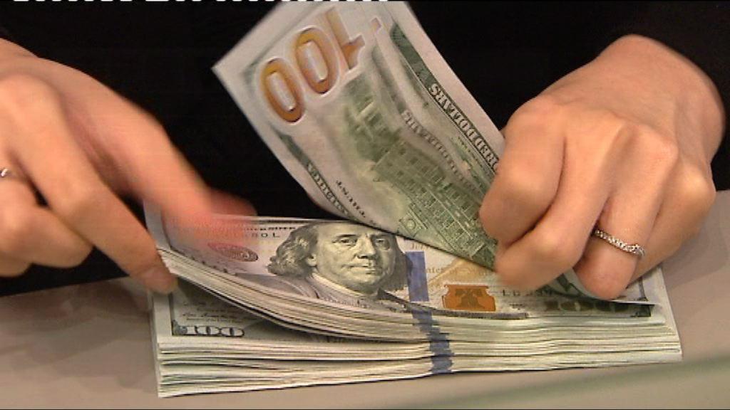 觀望多國央行議息 美元偏軟
