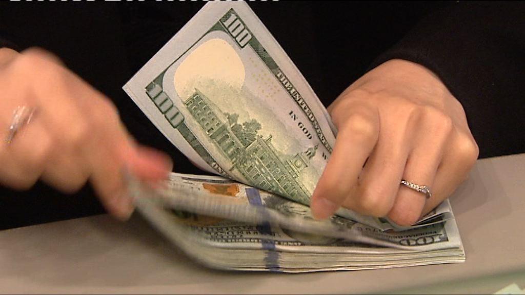 觀望聯儲局主席鮑威爾講話 美元偏軟