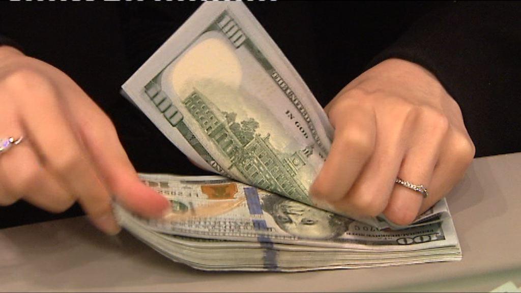 憂慮稅改對經濟推動作用有限 美元先升後回