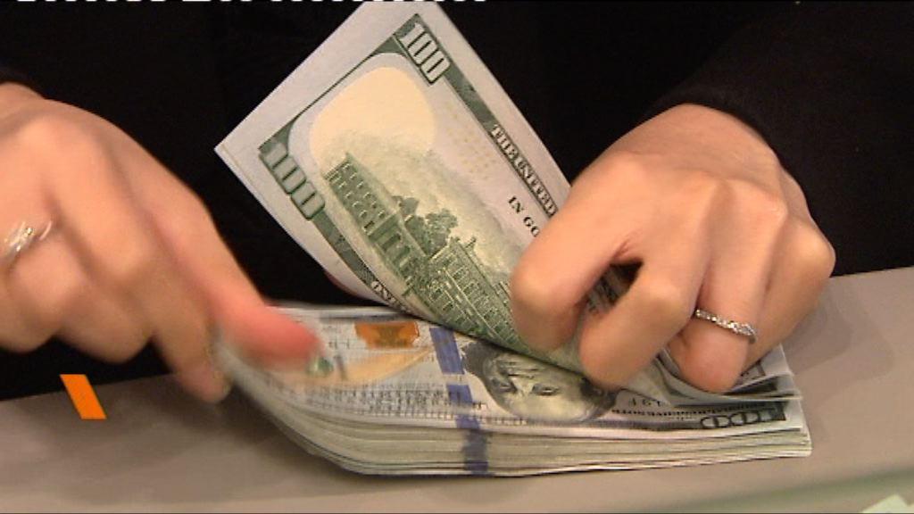 美匯重上90關口 市場聚焦聯儲局議息結果