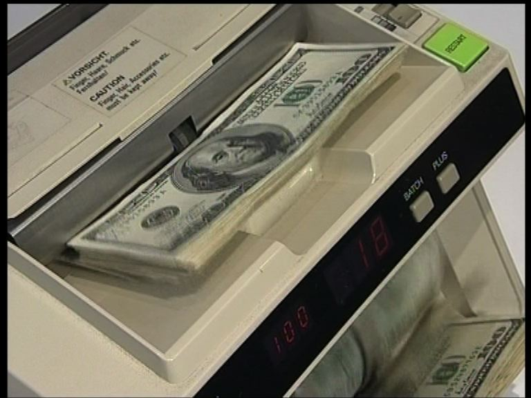 美元兌日圓由逾3個月低位回升