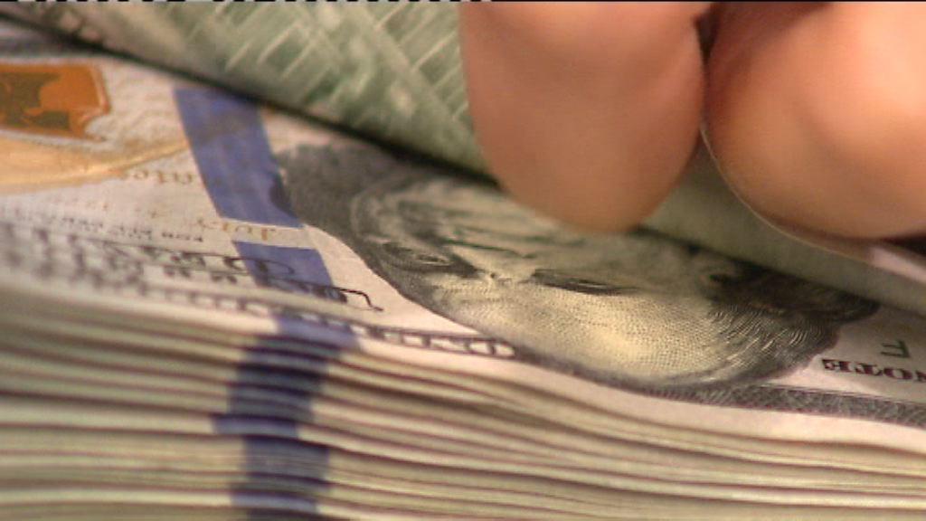 美元兌日圓連跌4天 跌穿109