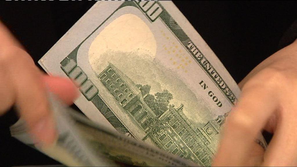 美債孳息率回落 美元下跌