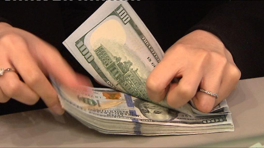 美朝峰會取消 美元兌日圓曾見2周低位