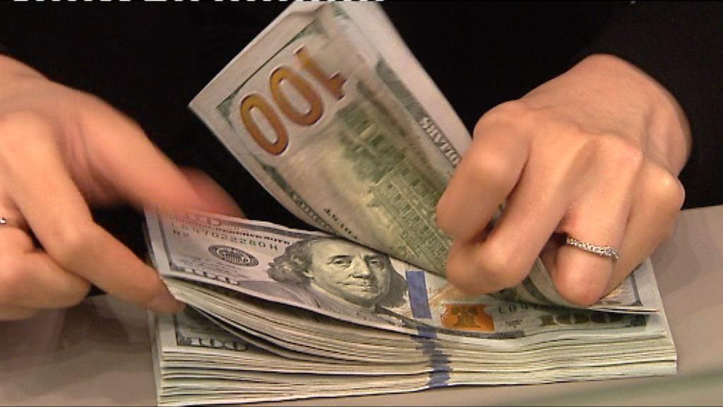 美元匯價下跌 美匯連跌六周