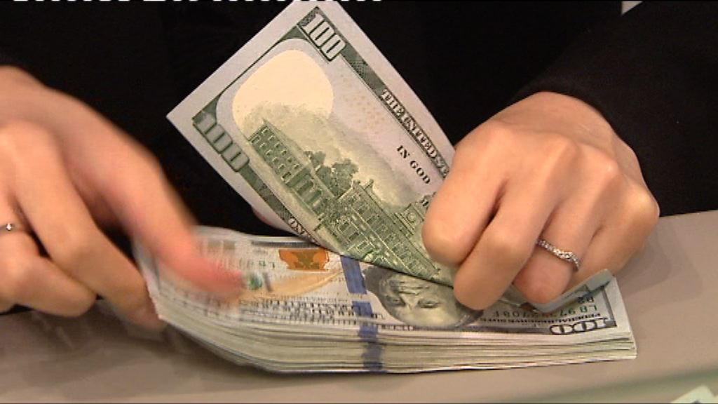 美元匯價基本穩定 交投淡靜
