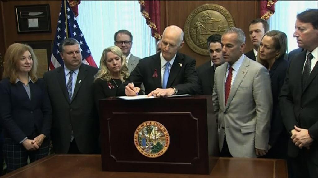 全國步槍協會入稟尋求推翻槍械新法案