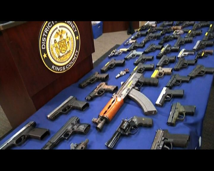 美國有航空公司員工偷運槍械上機