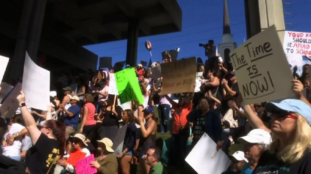佛羅里達州逾千人集會促修改槍管法例