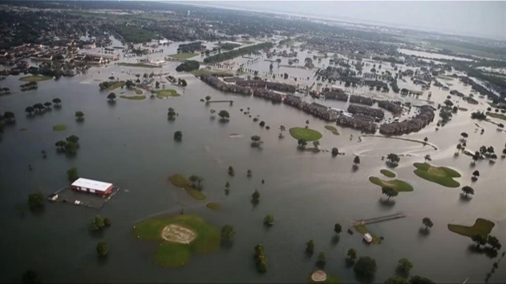 休斯敦市長指水庫一帶仍會水浸