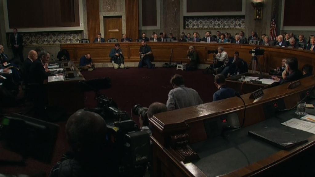 美情報高層出席參議院聽證會