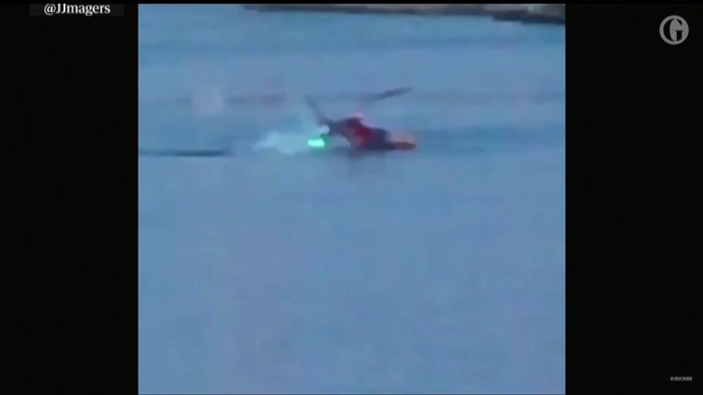 紐約有直升機墮河兩死三傷