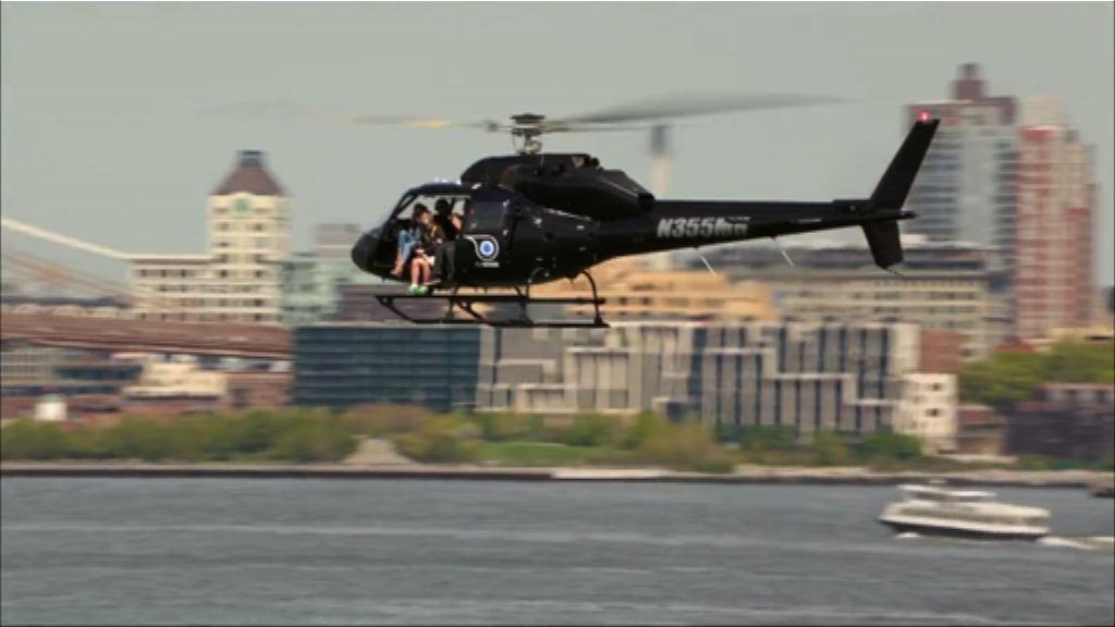 紐約市觀光直升機墜河 專家指無門直升機有安全隱患