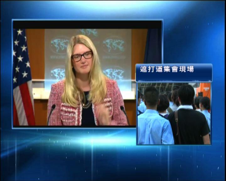 美國:香港普選特首將增當選者認受性