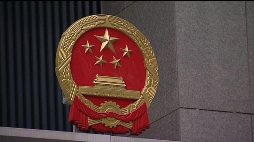 美國人權報告指中央侵蝕香港高度自治