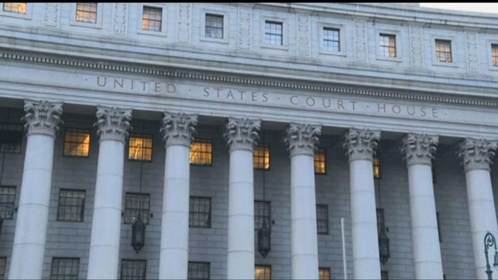 何志平就保釋被拒向美國法院上訴