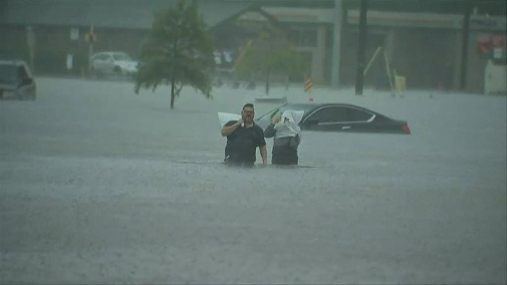 得州休斯敦雨量逾千毫米 水浸嚴重