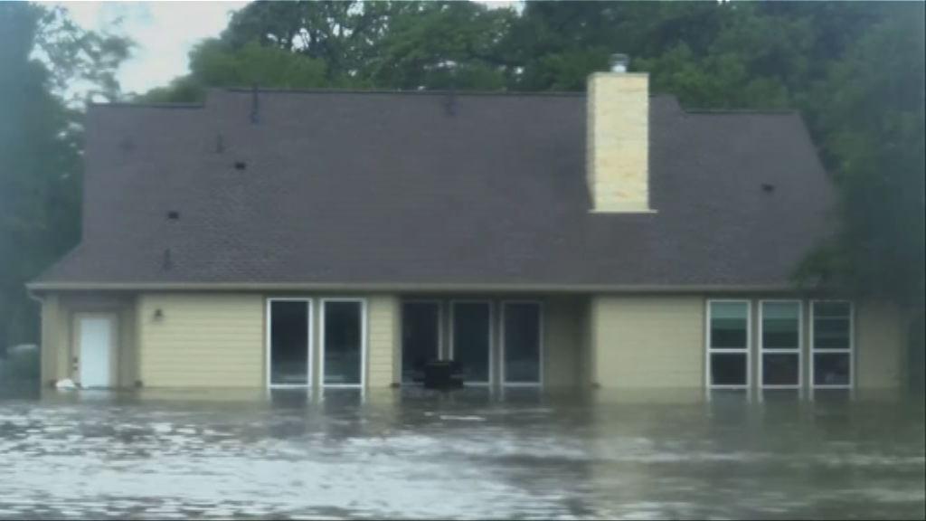 哈維吹襲得州 兩儲水池洩洪或導致水浸加劇