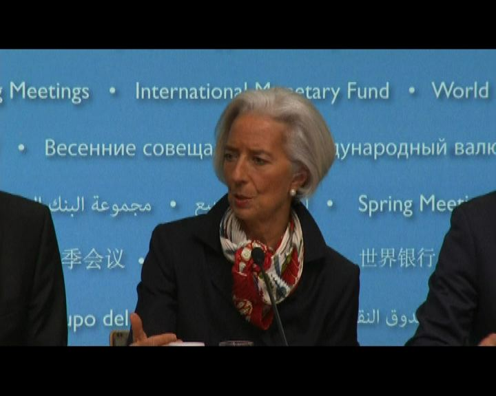 國基會:全球經濟正復蘇