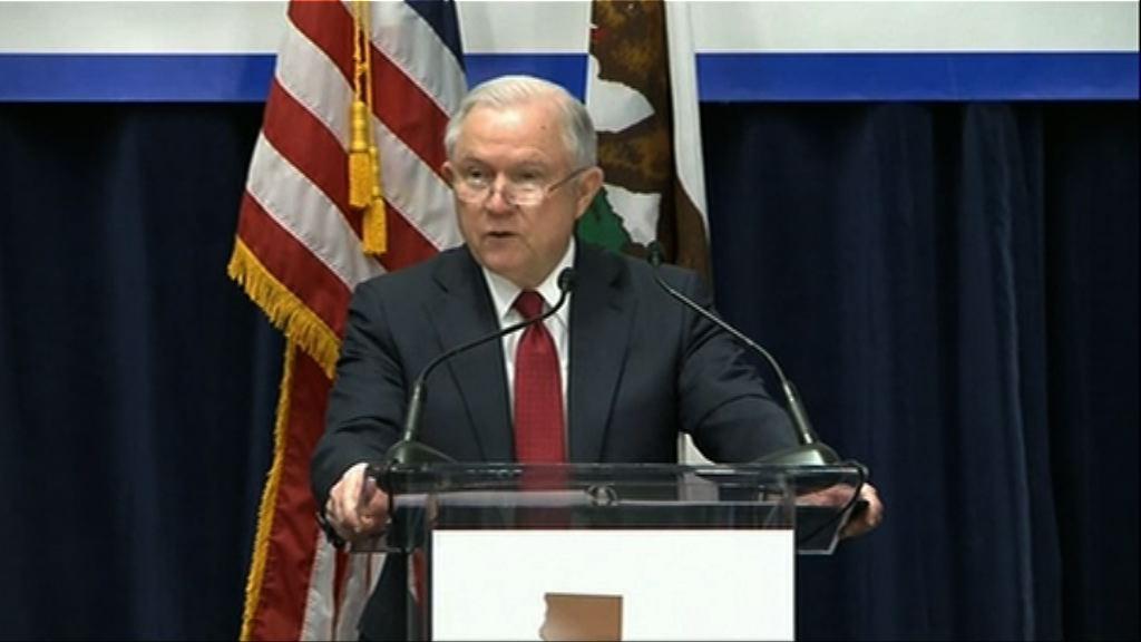塞申斯炮轟加州包庇非法移民法律違憲