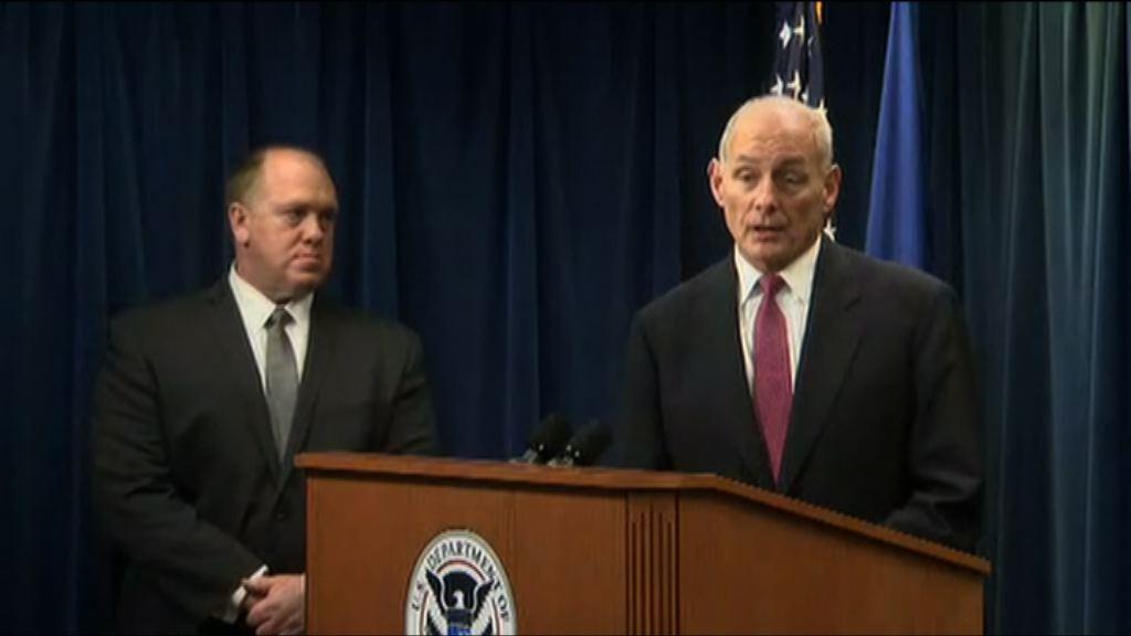 美國國土安全部長指入境禁令非針對穆斯林