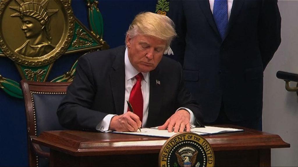 特朗普簽行政命令收緊移民審查