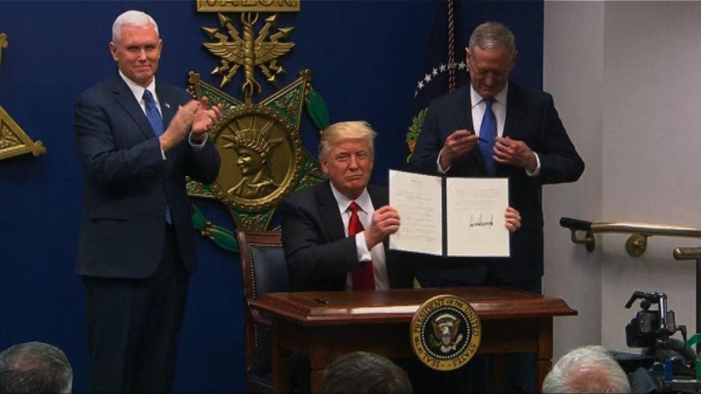 特朗普兌競選承諾收緊難民審查